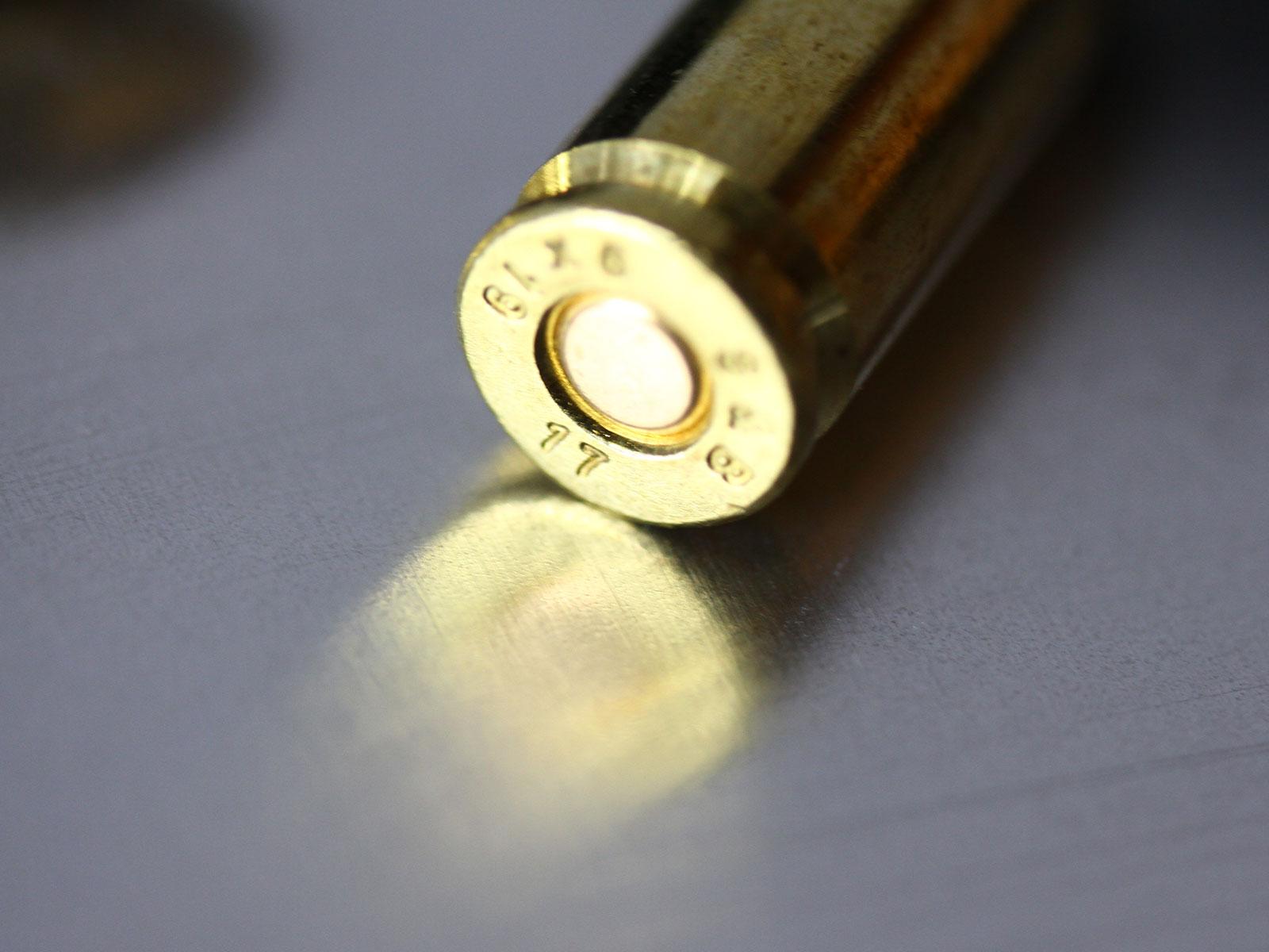 SH_Web_Wir_Waffen_Glock17-4_1800x1200